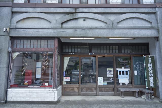 片野屋呉服店